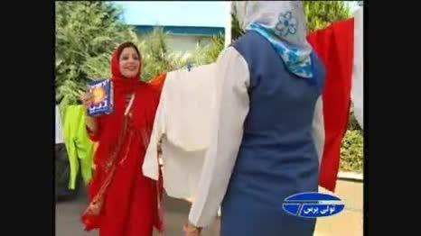 تبلیغ افغانستانی / پودر دریا