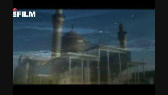شما و آی فیلم 12 تیر ماه 1394