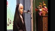 خطابه خوانی دختر 11 ساله