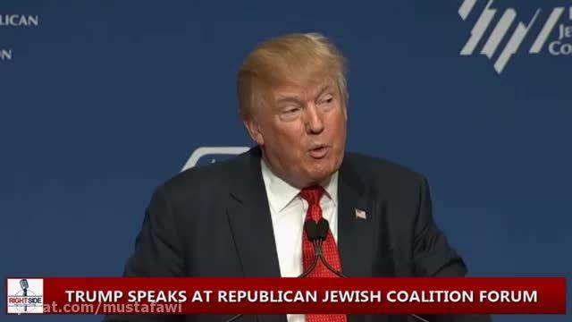 سخنرانی دونالد ترامپ درانتقاد از برخی لابی های صهیونیست