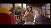 فصل سه انیمیشن  (The Legend of Korra (Change | قسمت 1