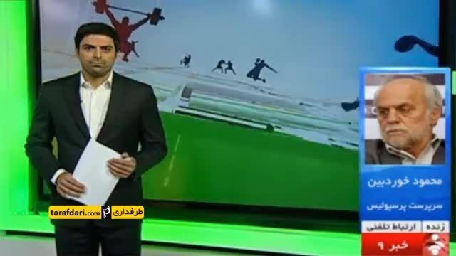 هادی نوروزی به علت ایست قلبی در گذشت