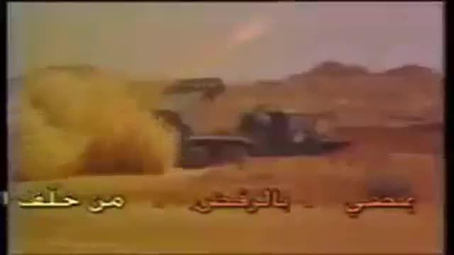 """سرودقدیمی حزب الله برای جان اسلام با عنوان """"هو الخمینی"""""""