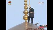 مراسم تعویض پرچم گنبد حرم امام رضا (ع)