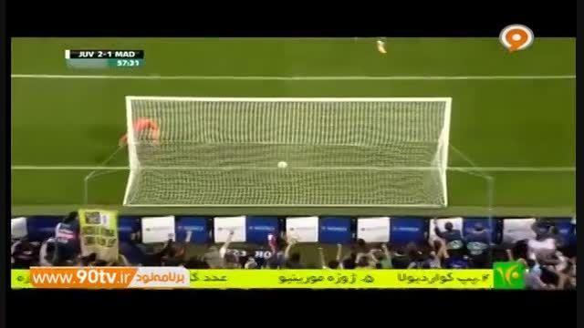 گزارش ویژه از بازی یوونتوس - رئال مادرید