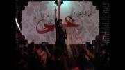 شب 21 رمضان 93 - برادر رحیم سوجودی 1