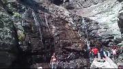 بزرگترین آبشار ایران