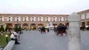 ویدیویی کوتاه در شهر اصفهان ، نصف جهان ( حتماً ببینید☺)