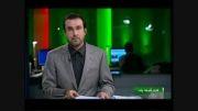 همایش بین المللی فرصت های سرمایه گذاری استان همدان