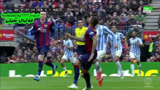 خلاصه بازی بارسلونا 0 - 1 مالاگا (لالیگا اسپانیا)