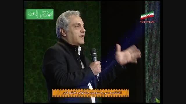 مهران مدیری در سی سومین جشنواره فیلم فجر(دقایقی قبل)