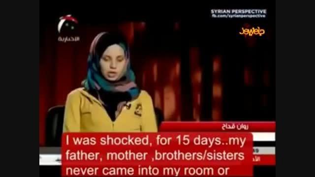 دختر 18 ساله سوری از جنایات اخلاقی داعش می گوید