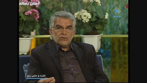 برنامه مثبت و منفی 5 با موضوع خودرو - ایران جیب