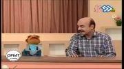 شوخی فامیل دور با آقای  مجری