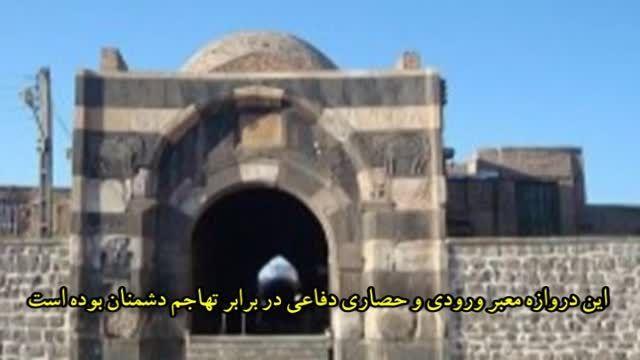 مناطق گردشگری آذربایجان غربی
