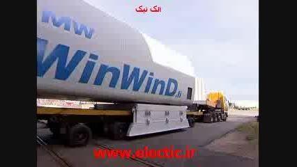 نصب توربین بادی از ابتدا تا انتها