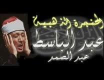 سوره های کوتاه قرآن . سوره ی حمد و ...