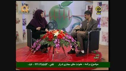 برنامه سیب سلامت - دکتر سعیدی-فوق تخصص کلیه و فشار خون