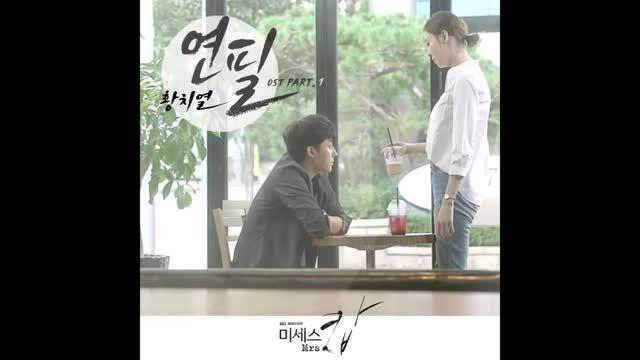 OST سریال خانم پلیس
