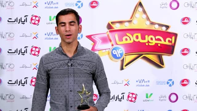 محمدرضا رضایی از بوشهر -  نفر اول بخش استعداد عجیب