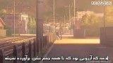 تریلر انیمه Ano Hi Mita با زیرنویس فارسی