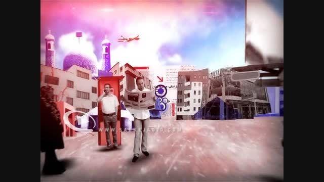 تیتراژ برنامه تلویزیونی در استان -کارگردان: مصطفی ربیعی