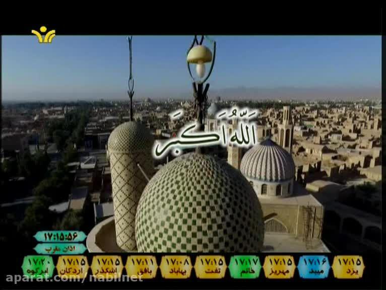 تصاویر هوایی مساجد اردکان