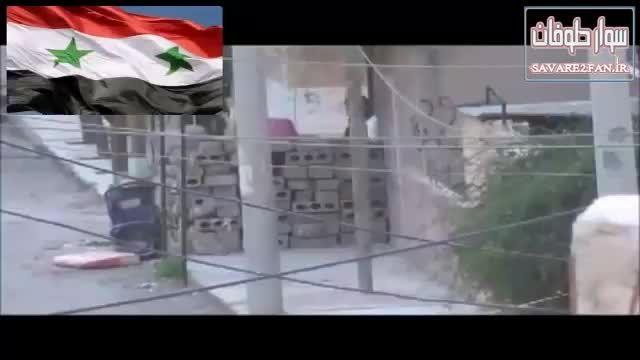 کشته شدن داعشی با شلیک دقیق تک تیرانداز ارتش سوریه!