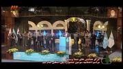 تپق احسان علیخانی در جشنواره جام جم!