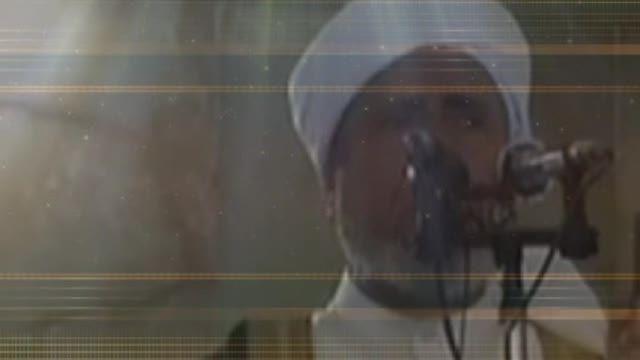 استاد شیخ محمد علی امینی صفات امت اسلامی