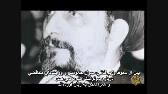مستند امام و سرهنگ با زیرنویس فارسی