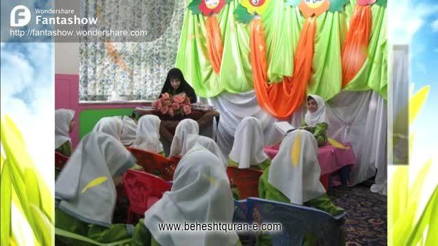 جشنواره انس با قرآن کریم مدرسه دخترانه بهشت قرآن اهواز