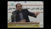 سخنرانی استاد رحیم پور-انگلیس و استفاده فرهنگی از قمه در ایران
