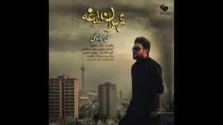 علی عبدالمالکی………تهران شلوغه