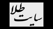 پادکست 23 خرداد