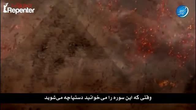 رحمت خداوند(2)زبان انگلیسی - زیرنویس فارسی