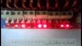 فلاشر 8،12 کاناله تابلو ال ای دی LED ثابت