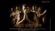 مبارزات و دفاع شخصی در وینگ چون ابماس - تکنیک شماره 12