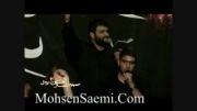 یارم یارم-فوق العاده زیبا-کربلایی محسن صائمی