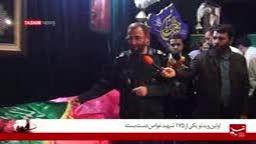 فیلم شهید غواص با دستان بسته