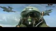 کلیپی زیبا از نیروی دریایی آمریکا و نیروی هوایی فرانسه (