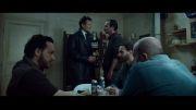 فیلم ربوده شده با دوبله فارسی پارت هفت