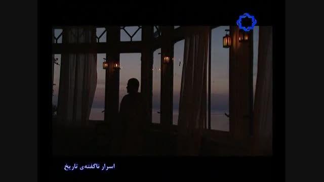 مستند اسرار ناگفته تاریخ با دوبله فارسی - ناپلئون (2)