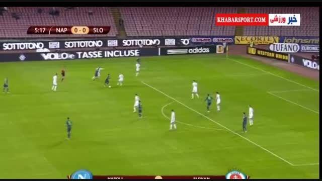 گلهای بازی: ناپولی ۳-۰ اسلوان براتیسلاوا