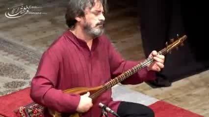 کنسرت استاد حسین علیزاده و راحله برزگری