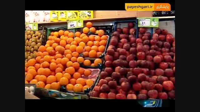 افزایش 35 درصدی قیمت میوه و سبزی