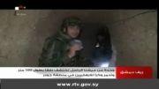 کشف و انهدام تونل تروریست ها در جوبر توسط ارتش سوریه
