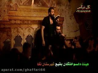 حاج مهدی مختاری_حاج محسن سلطانی شب عاشورا94