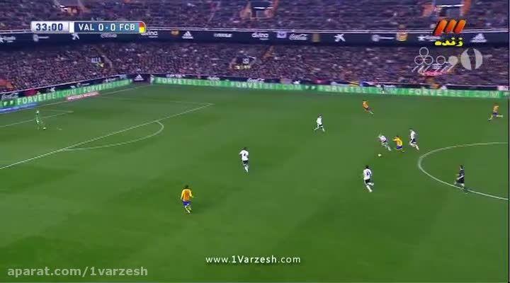 والنسیا 1-1 بارسلونا
