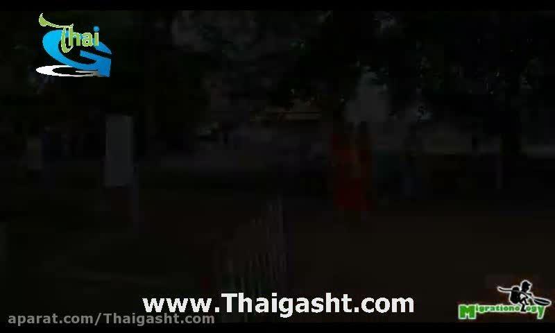 گردش در شهر آیوتایا تایلند 1 (www.Thaigasht.com)